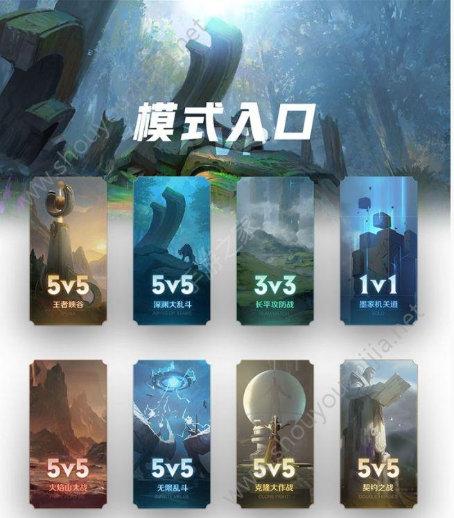 王者荣耀王者出征UI2.0震撼升级 全新界面演绎东方美学图片5