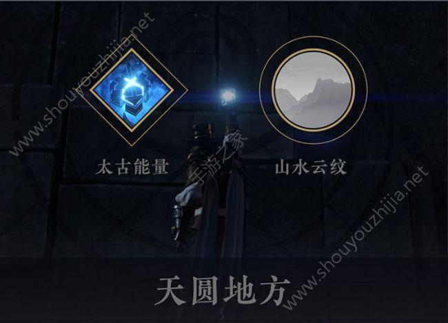 王者荣耀王者出征UI2.0震撼升级 全新界面演绎东方美学图片3