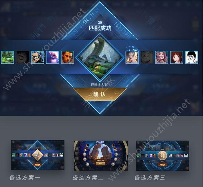 王者荣耀王者出征UI2.0震撼升级 全新界面演绎东方美学图片8